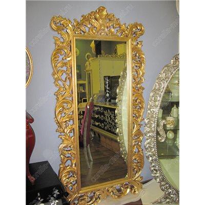 Зеркало напольное